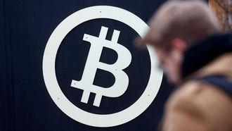 「ビットコイン=夢の通貨」は日本人の幻想だ