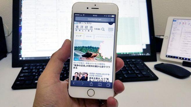 iPhoneでウェブをサクサク読むためのスゴ技