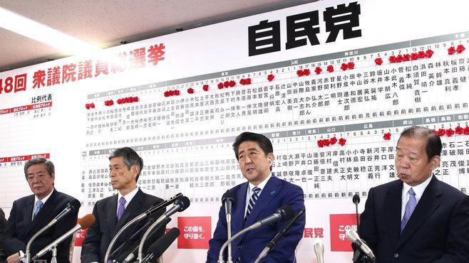 2017年衆院選が日本の転換点といえる理由