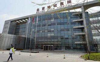 北京初の新型コロナ患者「公式発表」前に存在か