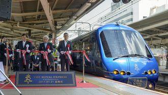東急豪華列車「JR横浜駅発着」になったワケ