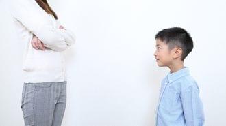 親子間の「伝わらない」には重大な原因がある