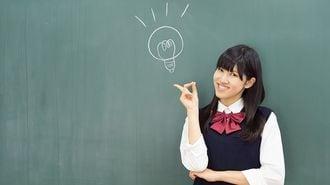 普通の女子高生が東大生に「知力」で勝るワケ