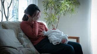 「産後うつ」女性の不安があまりにも危ないワケ