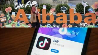 中国企業をいまだに侮る人が知らない躍進の本質