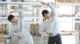 JAL直伝「ラジオ体操」で健康になる3つのコツ