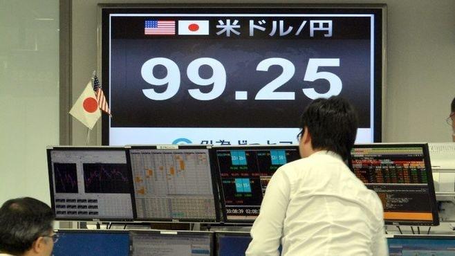 ドル円は98円台に突入する可能性がある