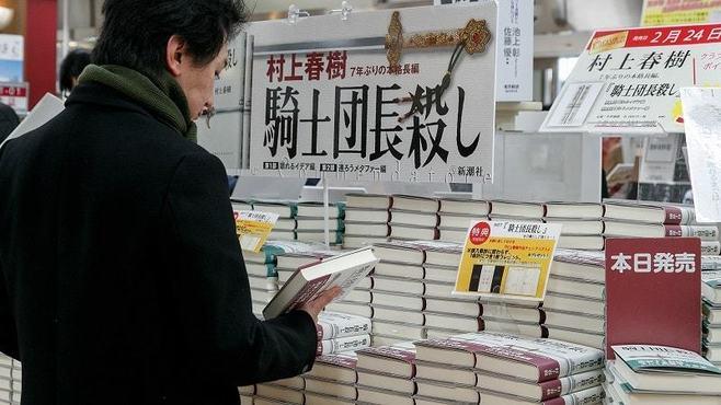村上春樹は、なぜ「同じ話」を書き続けるのか
