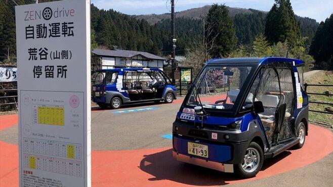 """自動運転バスが""""絵にかいた餅""""で終わる理由"""