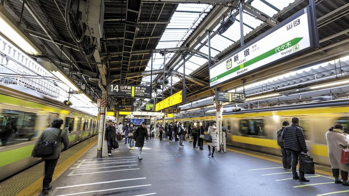 新宿 駅 埼京 線 ホーム