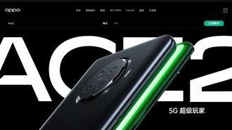 中国スマホ大手「OPPO」国内販売テコ入れの勝算