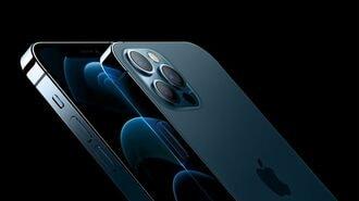5G対応「iPhone12」にハイテク企業の期待高い訳