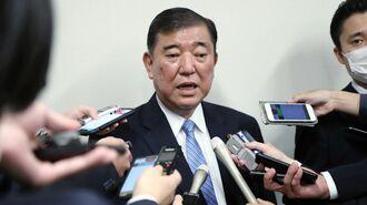 石破氏、「孤立の果て」に派閥会長辞任の哀愁