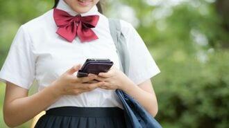 小中学生にスマホを買う親が絶対知るべき基本