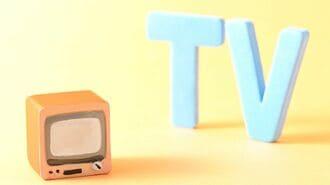 見逃し配信「TVer」はYouTubeの敵になれるのか