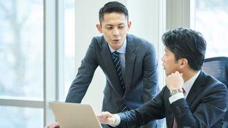 働き方改革でNGになる「部下の管理方法」は?