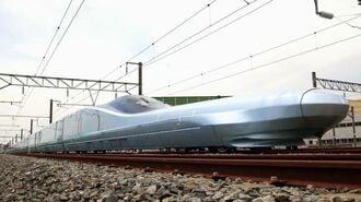 次世代を切り開いた新幹線「試験車両」列伝
