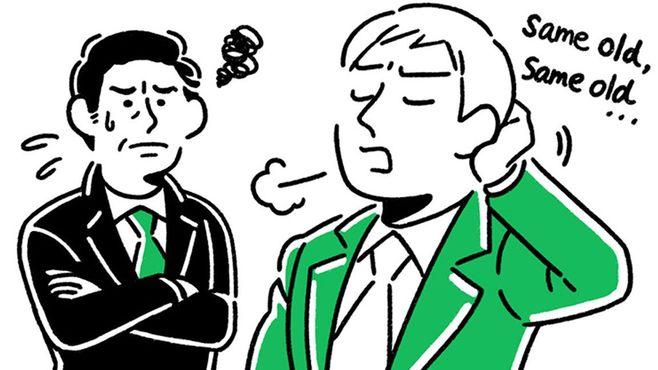 20代の愚痴「仕事がマンネリで嫌」への対処法