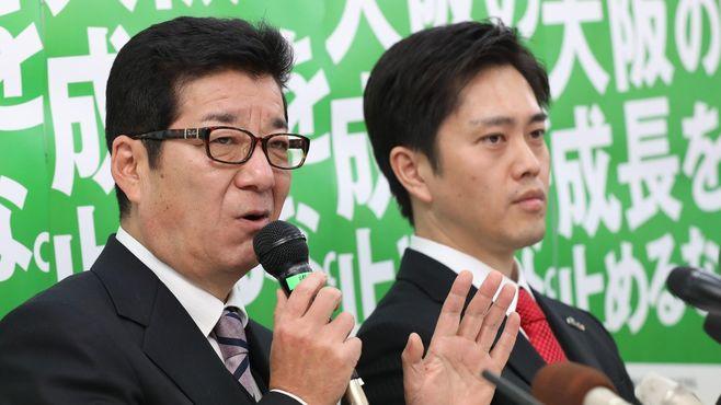 大阪「ダブル選」へ、存亡かけた維新の大勝負