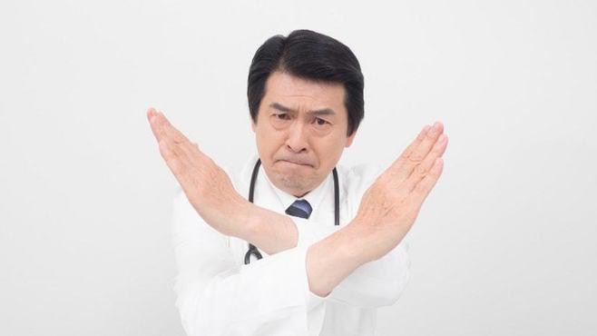 「小賢しい患者はキライ」な医者との闘い方