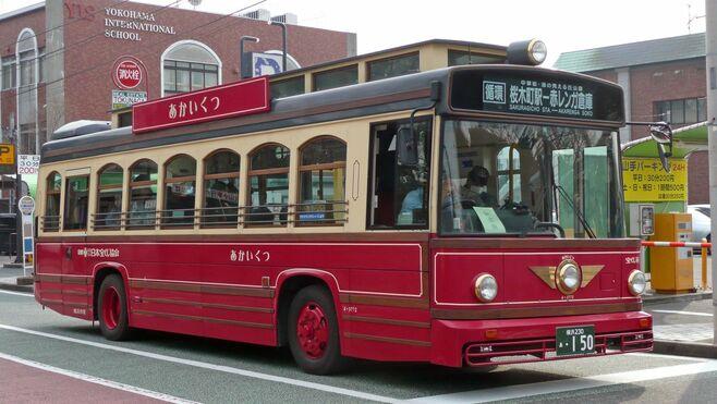 路線バスで巡る「レトロな横浜」のんびり日帰り旅