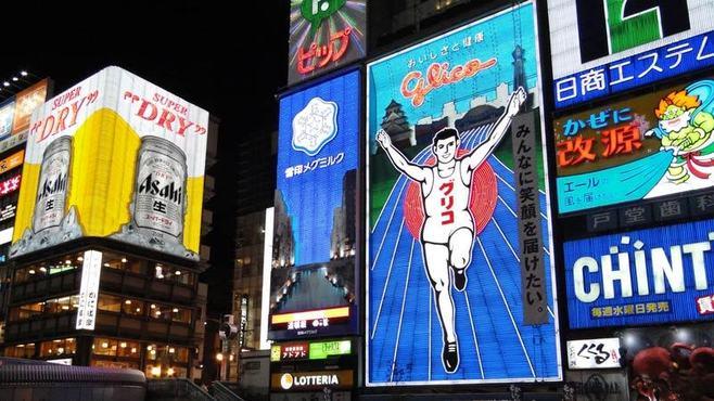 2017年、世界の広告市場で何が起きるのか?