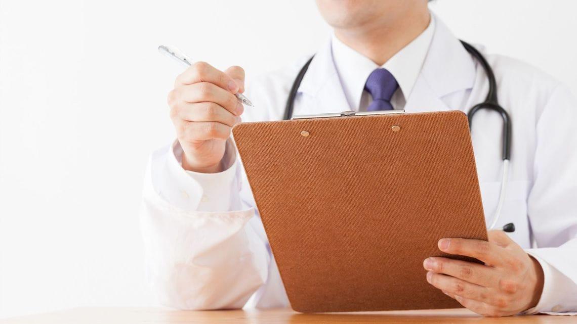 「医師 診断」の画像検索結果
