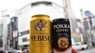サッポロ、「ビールもコーヒーも赤字」の深刻