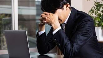 就職3日で自殺を図った男が見た「絶望の限界」