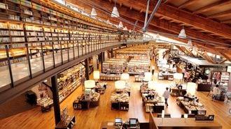 いい図書館を持っている町が生き残れる必然