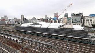 JR品川新駅、なぜ「高輪ゲートウェイ」なのか?