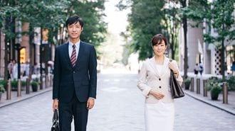 家計分担が「不公平」な共働き夫婦の打開策