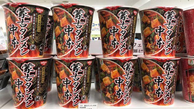 激辛麺が猛暑にコンビニで売れた珍事の真相