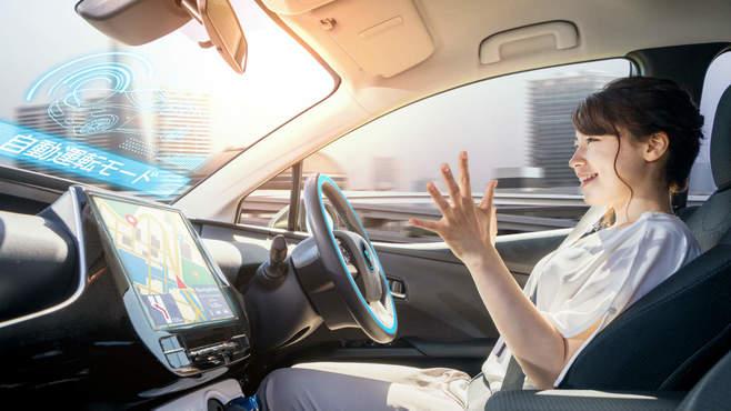 自動運転車がハッキングされたらどうなるか