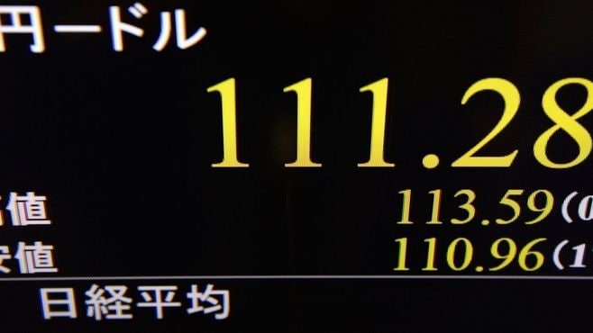 ドル円は購買力平価の100〜105円めざす