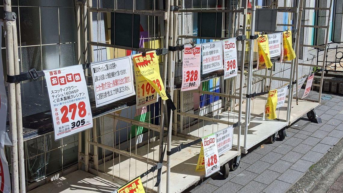 コロナ 新型 東洋 経済