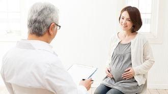 妊婦が診察料を「高く」払わされる根本理由