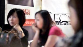 中国ギョーカイ女子の「離婚事情」