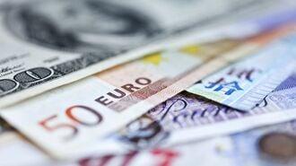 投資で外貨を持つことがほとんど無意味な理由