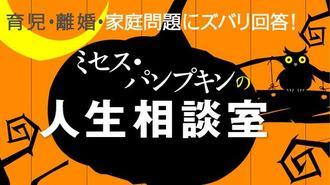 """受験戦争は""""親同士の戦争"""""""