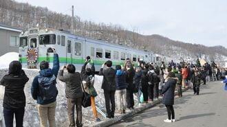 国の失策のツケ…JR北海道「値上げ」に異論噴出