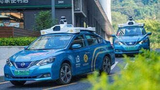 中国初、自動運転企業にタクシーの営業許可