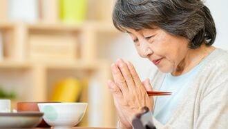 胃を切除した人の「退院後の食事」で大事なこと