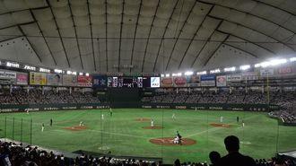 「東京ドーム主催試合」で西武球団が得たもの