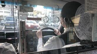 タクシーで10年働く「お嬢様」の意外すぎる本音