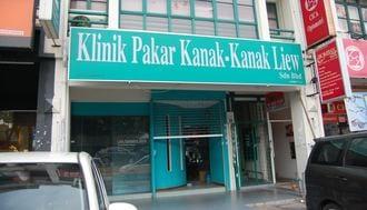 マレーシア移住、どうする?子供の健康問題