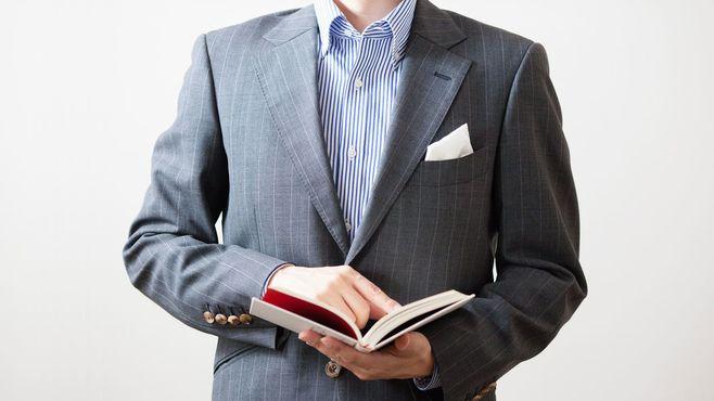 ビジネス書の「残念すぎる読み方」3パターン