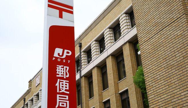 日本郵政、念願の上場後に待ち受ける懸念