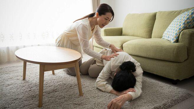 突然やってくる「親の介護」にいくらかかるか
