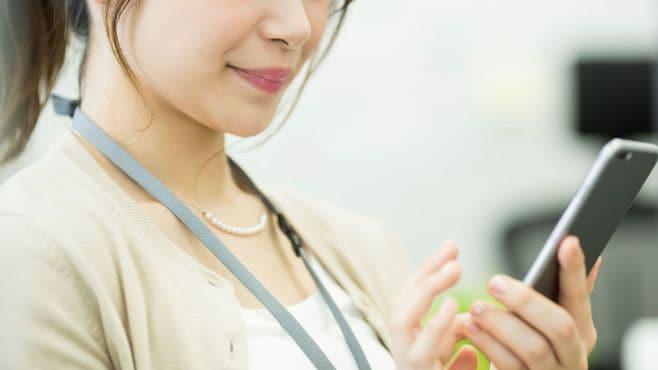 30代女性がインスタに「禁断の恋」を綴るワケ